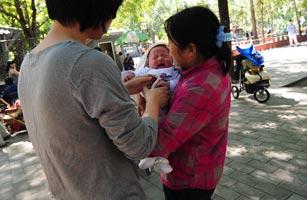 Asian-Nanny